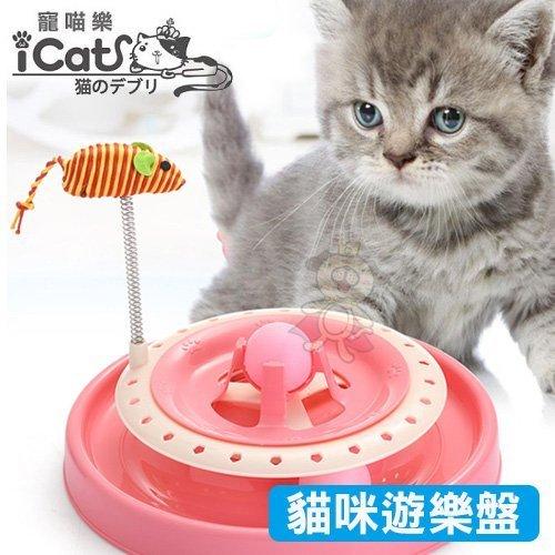 48小時出貨 寵喵樂《貓咪遊樂盤》彈簧小老鼠、環保材質、圓潤光滑 0