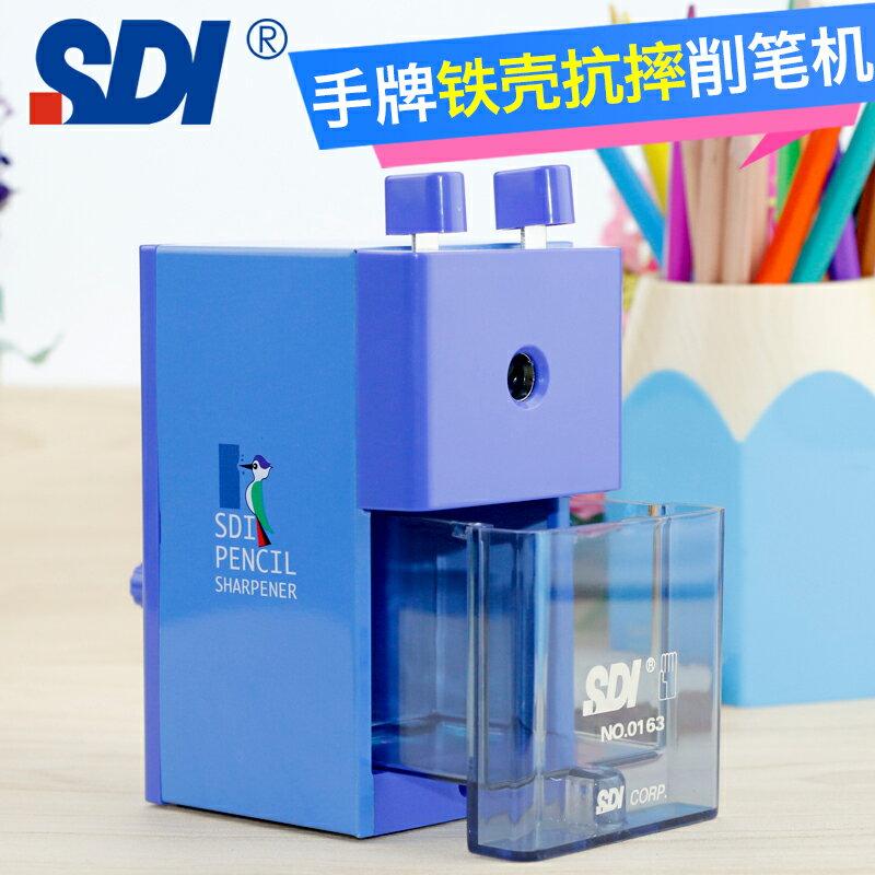 SDI 手牌 0163P 經典型 大削鉛筆機