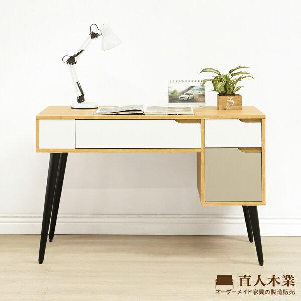 【日本直人木業】COLMAR白色簡約121公分功能書桌