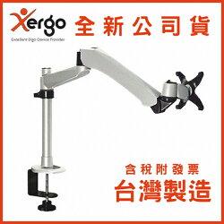 Xergo 彈簧延伸臂 螢幕夾桌式支架 EM35116 螢幕支撐架 螢幕支架 支撐架