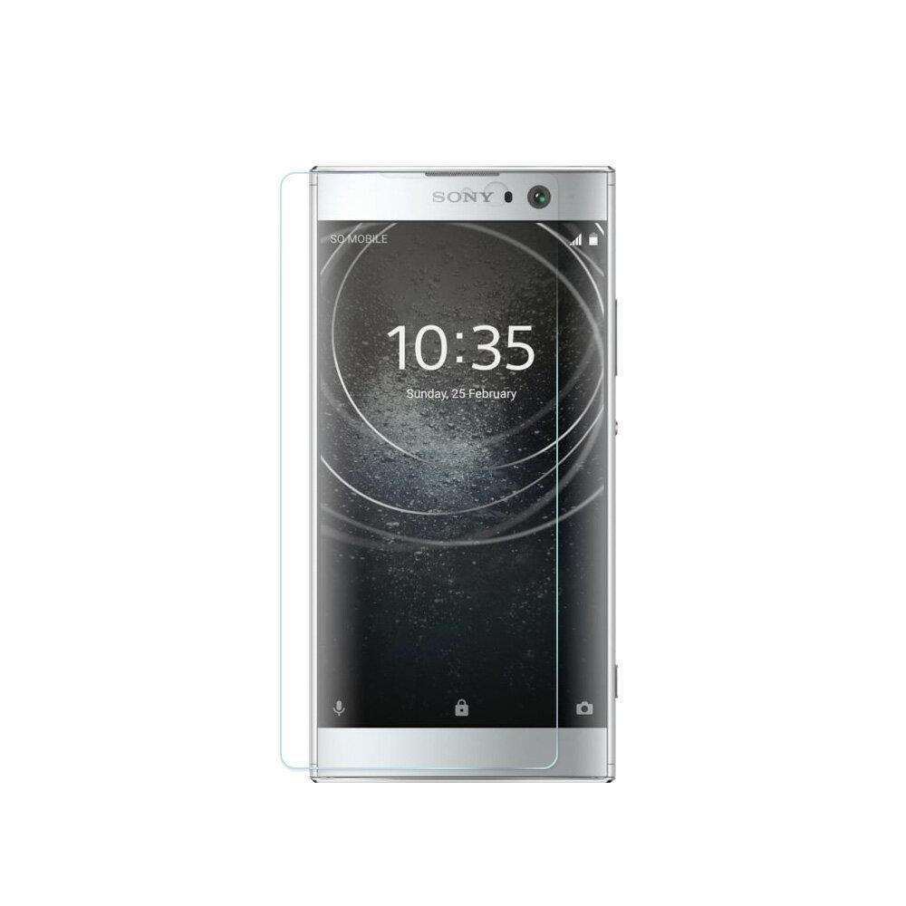 SONY Xperia XA2『圓一鐵鈽釤鋼化膜』9H日本旭硝子超高清鋼化玻璃保護貼