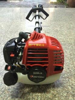日製ZENOAH 小松全能 BC2200/G22LS 肩掛式硬管割草機(全世界最輕)(含稅價)