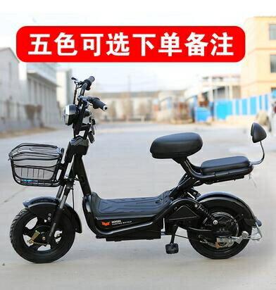電動車新款電瓶車電動自行車成人雙人小型鋰電女性長跑王代步踏板  七色堇 新年春節送禮