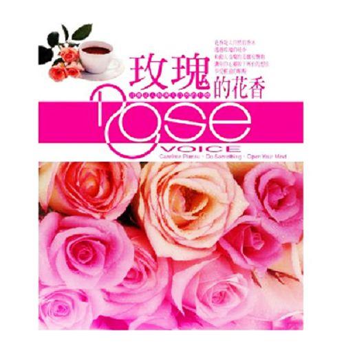~超取299 ~玫瑰的花香CD  10片裝