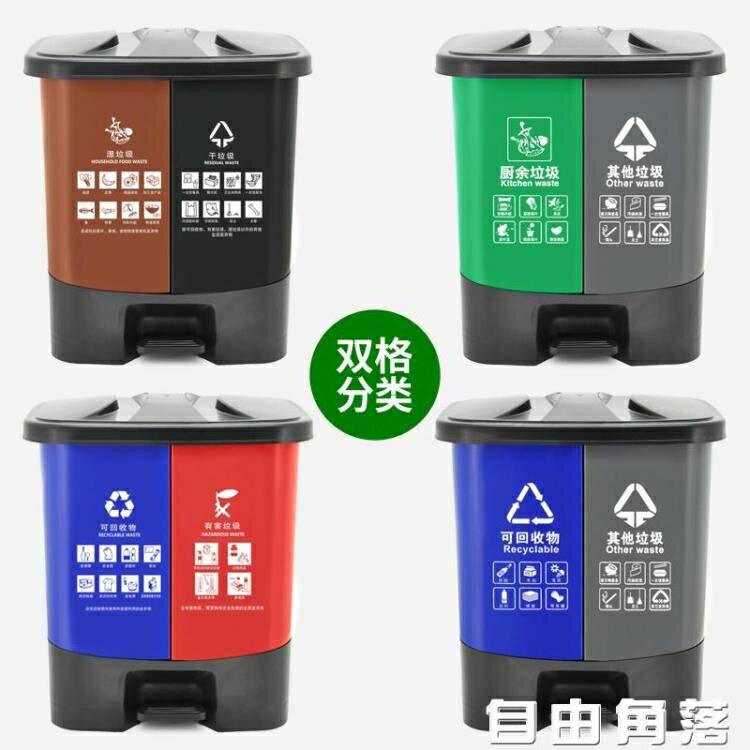 戶外腳踏加厚雙桶垃圾桶干濕分類上海辦公室家用廚房大小號垃圾箱CY