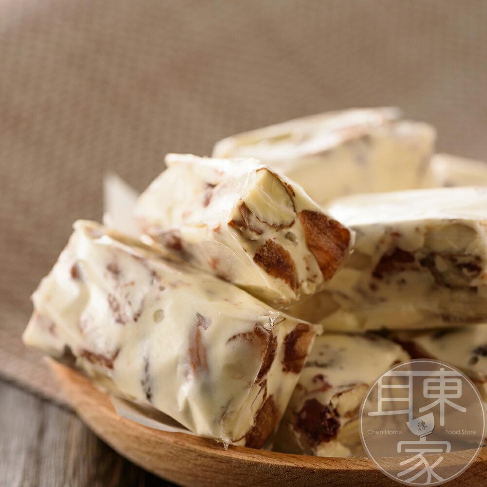 純手工草莓杏仁牛軋糖500g【耳東家Chen Home】點心/甜點/零嘴/下午茶