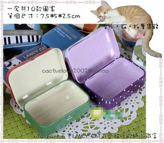 *wishmall* Takeart天克LANCY CAT可愛貓咪收納小鐵盒~小物收納整理方便 單入價