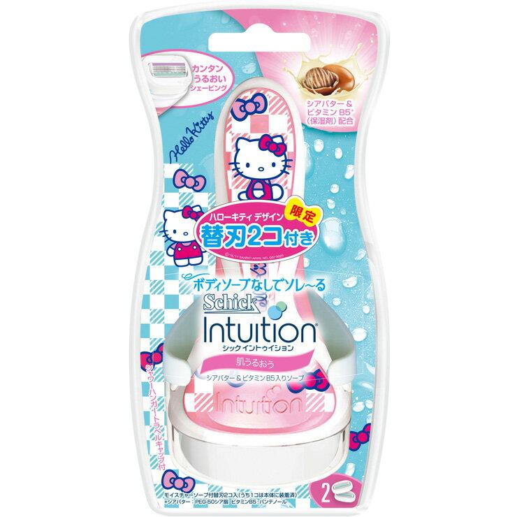 舒適牌 舒芙仕女 除毛刀把 乾燥肌用 刀把 1入 潤膚皂刀頭 2入(Hello Kitty 限定版)