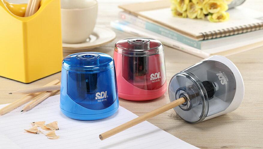 SDI 手牌 0175P 電動削鉛筆機 削筆機