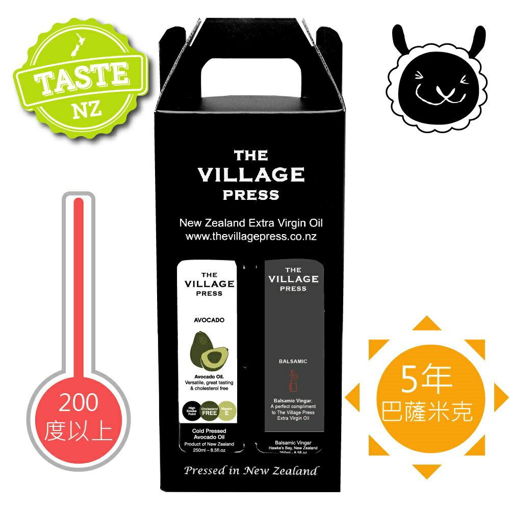 【壽滿趣- 紐西蘭廚神1+1禮盒】酪梨油/5年巴薩米可醋(250ml X 2瓶) - 限時優惠好康折扣