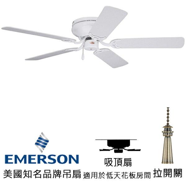 "[topfan]Emerson42""Snugger42英吋吸頂扇(CF804SWW)白色(適用於110V電壓)"