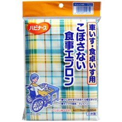 Pigeon貝親 輪椅型餐巾 *日本製造進口*『康森銀髮生活館』無障礙輔具專賣店
