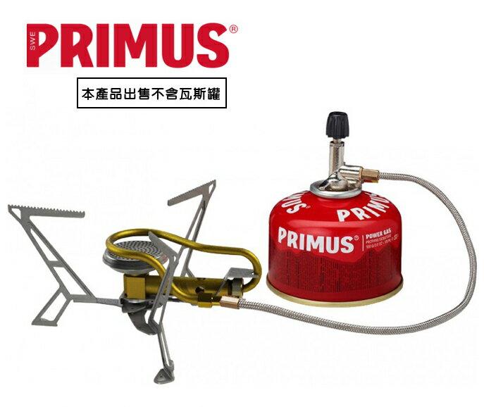 【鄉野情戶外用品店】 Primus |瑞典| Express Spider II™ 快速蜘蛛瓦斯爐 II/登山爐 高山爐/328485
