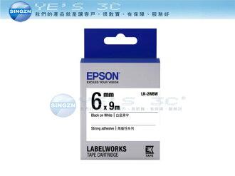 「YEs 3C」EPSON 愛普生 LK-2WBW 標籤帶 高黏性系列 白底黑字 6mm