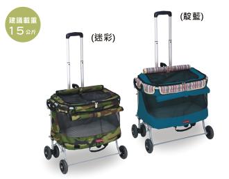 《沛德奧Petstro》寵物拉箱/貓籠-215A輕旅行系列-加大型-二代
