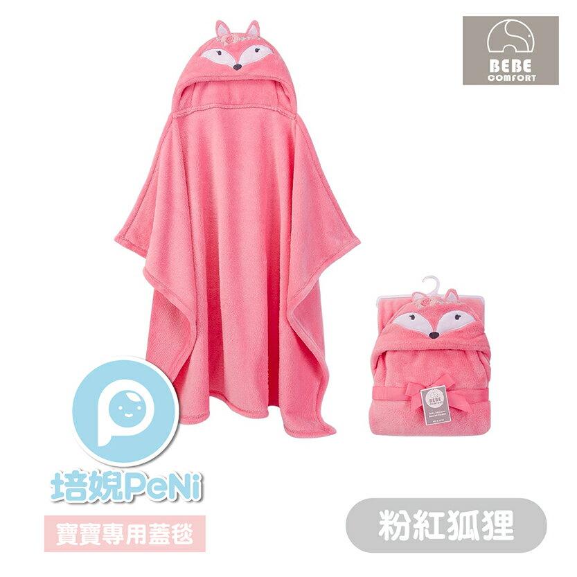【培婗PeNi】BeBe Comfort 兒童動物連帽蓋毯 / 柔軟舒適 5
