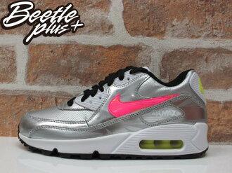 BEETLE PLUS NIKE AIR MAX 90 FB GS 亮面 皮革 銀白 粉勾 氣墊 慢跑鞋 705392-001