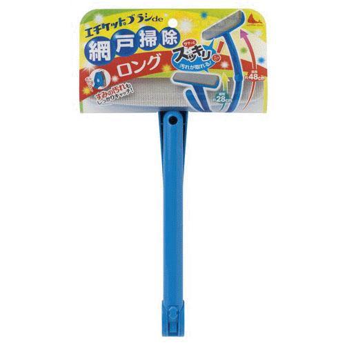 【超取免運】日本 Nippon Seal 加長型 可折疊 超省力 強力紗窗清潔刷*夏日微風*