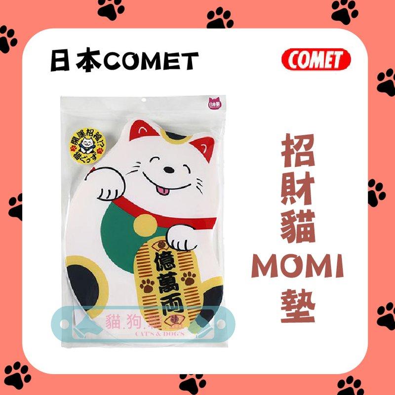 +貓狗樂園+ 日本COMET【招財Momi墊】440元 - 限時優惠好康折扣
