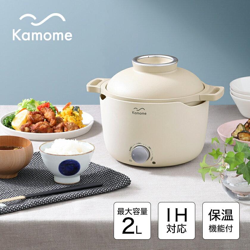 日本Kamome Grill Pan  /  時尚多功能電氣鍋 電子鍋 燉鍋 IH對應  /  K-GP1。日本必買 日本樂天代購(14168) 0