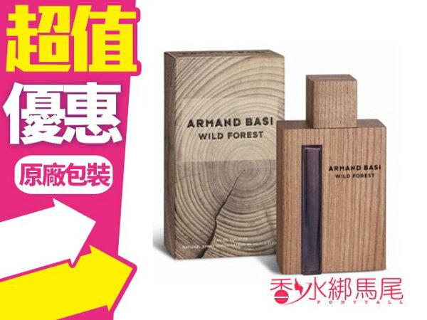 香水樂園:ArmandBasiWILDFOREST荒野森林男性淡香水50ml◐香水綁馬尾◐