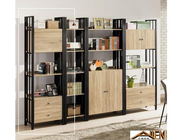 亞倫傢俱*尼克浮雕木紋2尺書櫃