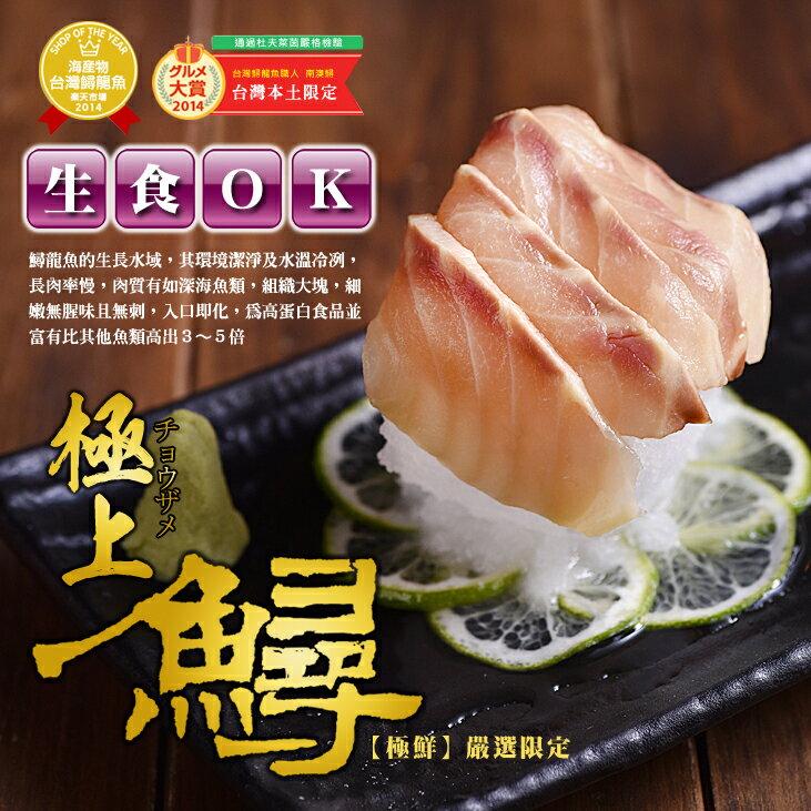 台灣南澳煙燻鱘龍魚。台北漁市嚴格把關。健康無毒認證 (250g / 包) 0