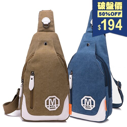 M字母幾何英倫復古帆布胸包 中性包 戶外出行包 斜背包 包飾衣院 J1077