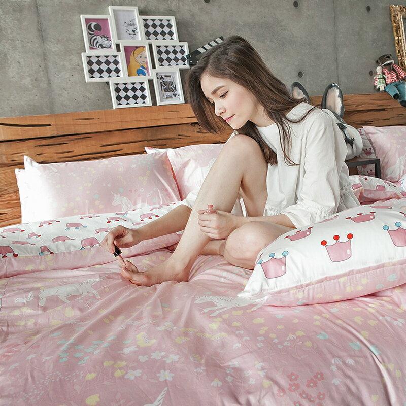床包被套組  /  雙人加大-100%精梳棉【奇幻不思議-尋找夢奇地-粉】含兩件枕套 奇妙童話時光 戀家小舖  台灣製 0