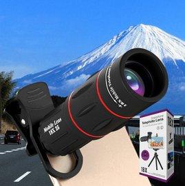 18倍手機望遠鏡 4K手機長焦望遠鏡 遮光定焦單反手機攝像頭 高清晰無暗角可調 含手機夾三腳架