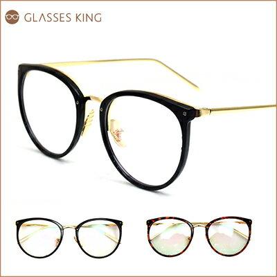 眼鏡王☆時尚平光造型高級金屬鼻墊設計型男正妹流行日本韓國人氣鏡框亮黑咖啡豹紋紅A156