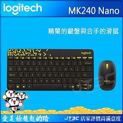 【滿千折100+最高回饋23%】Logitech 羅技  MK240 Nano 無線鍵盤滑鼠組 黑色