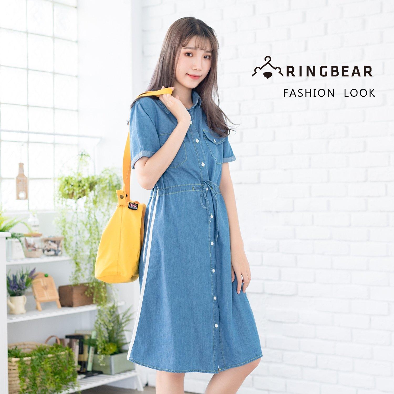 休閒洋裝--時尚舒適個性織帶抽繩修身排扣小翻領短袖牛仔洋裝(藍M-3L)-D508眼圈熊中大尺碼 0