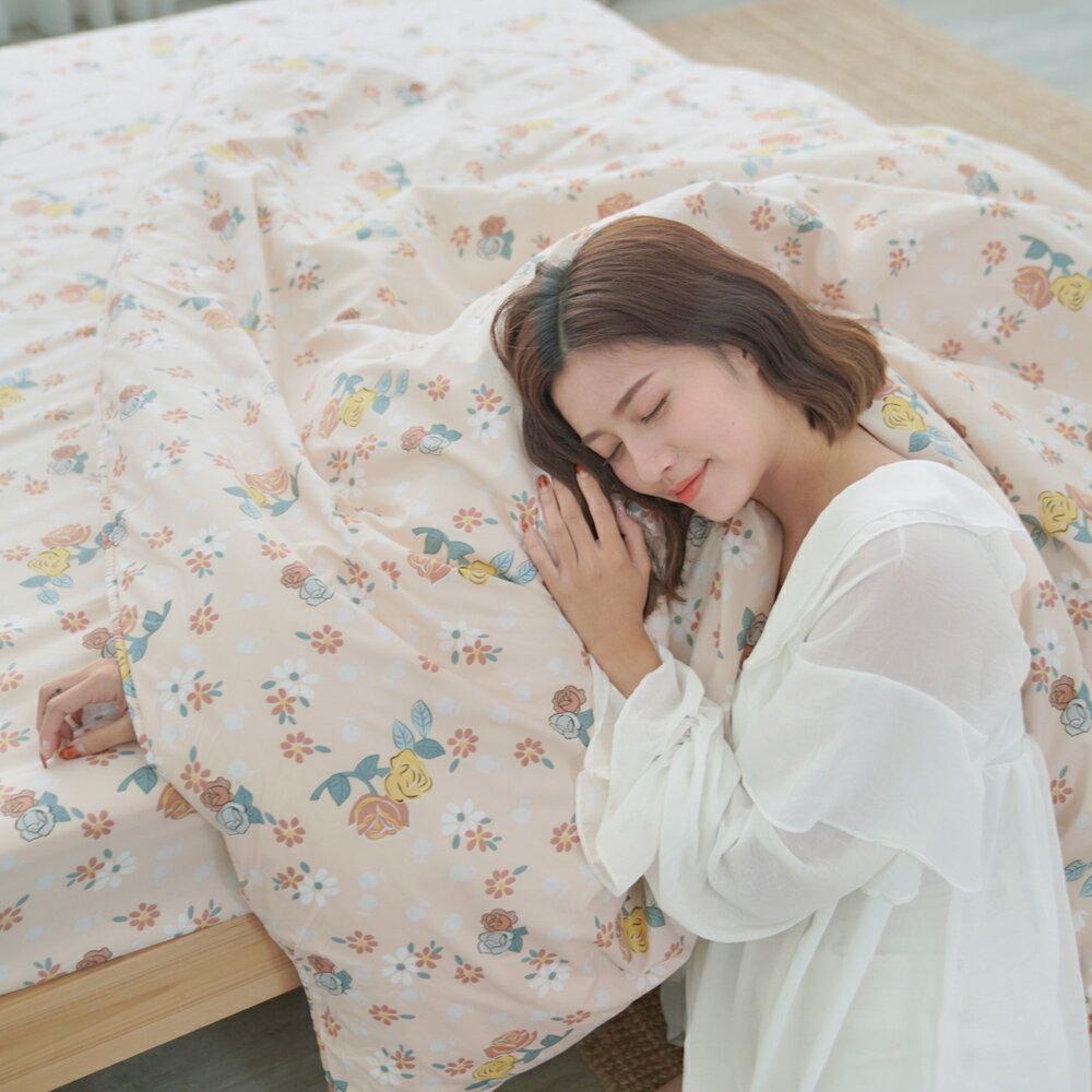舒柔超細纖維床包組 床包被套組 兩用被床包組(單人/雙人/加大)台灣製【U121】