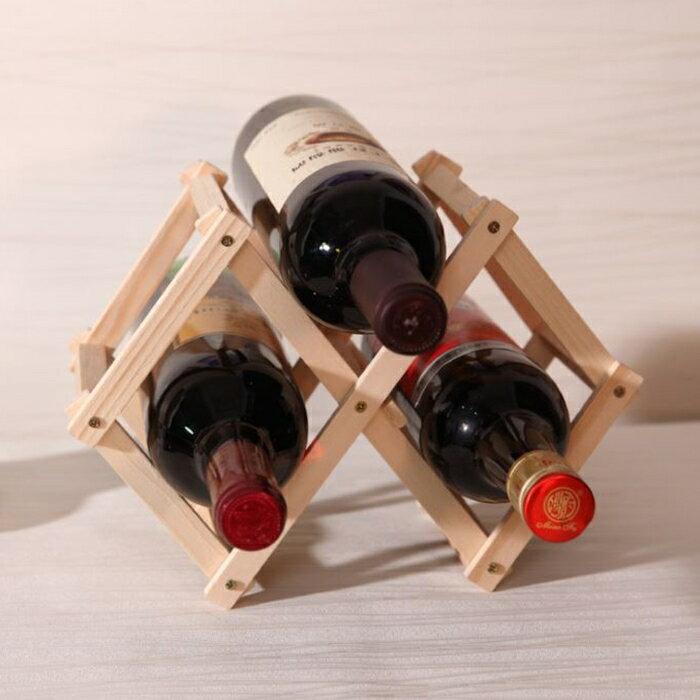 [Hare.D] 原木 3瓶裝 折疊紅酒架 簡易紅酒架 酒瓶架 收納架 居家酒瓶架