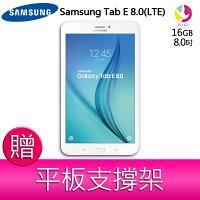 Samsung平板電腦推薦到三星平板Samsung Tab E 8.0(LTE) 經典白  【贈平板支撐架】▲最高點數回饋10倍送▲就在飛鴿3C通訊推薦Samsung平板電腦