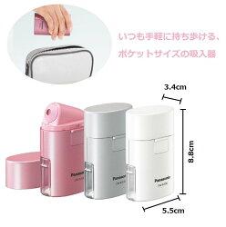 【代購】日本Panasonic國際牌EW-KA30攜帶方便【星野日貨】