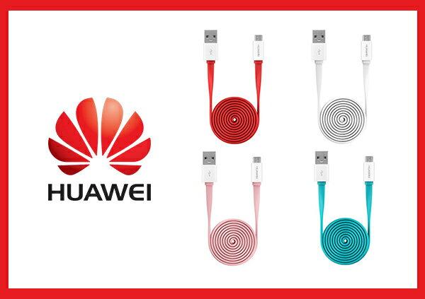 Mr ORIGINAL:HUAWEI榮耀honor原廠多彩2A充電傳輸線_1.5m加長版(盒裝)