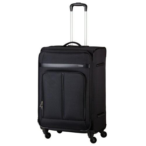 【加賀皮件】Cossack STRESS 講究系列 26吋 多色 布箱 行李箱 旅行箱 1313