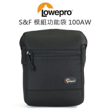 〝正經800〞Lowepro Street & Field S&F 模組功能袋 100AW