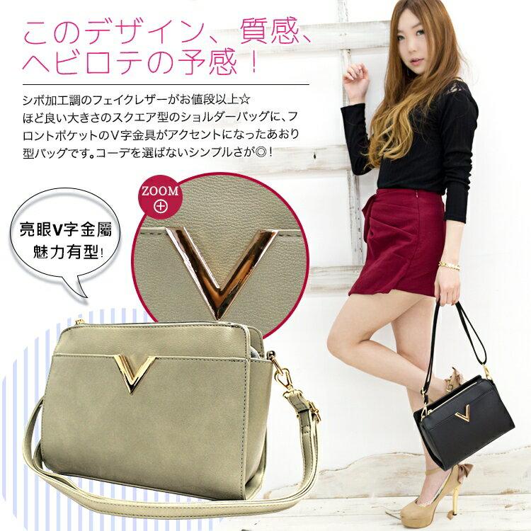 【鴞好物】日本ALTROSE 時尚金屬V字肩背包 3