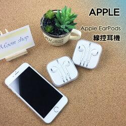 蘋果Apple iPhone EarPods耳機 iPhone4/4s/5/5s/6/6s plus 3.5mm接口 線控麥克風耳機