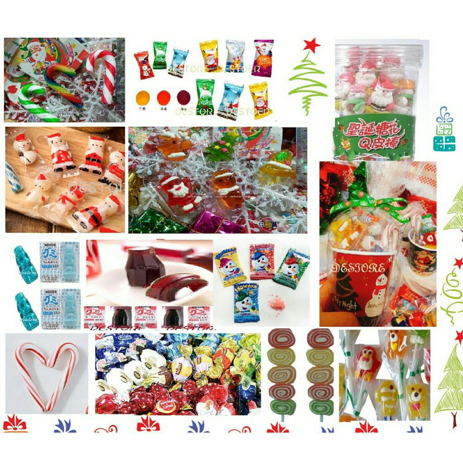 有樂町進口食品 歡慶聖誕節糖果 果維軟糖/拐杖糖/QP軟糖/QP造型糖特價中