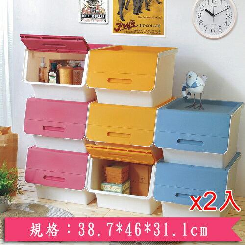 ★2件超值組★KEYWAY 鄉村直取式整理箱HB-41(藍)【愛買】