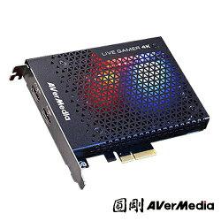 圓剛 GC573 Live Gamer 4K HDR高清直播實況擷取卡●RGB 多彩炫光的外型●4Kp60 HDR擷取●240FPS 高更新率擷取