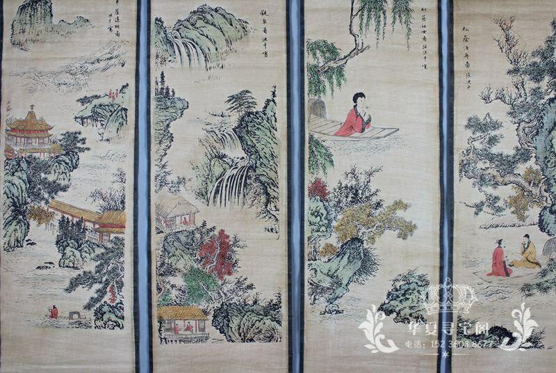 收藏字畫國畫山水畫中堂畫客廳裝飾畫已裝裱四條屏張洪千山水