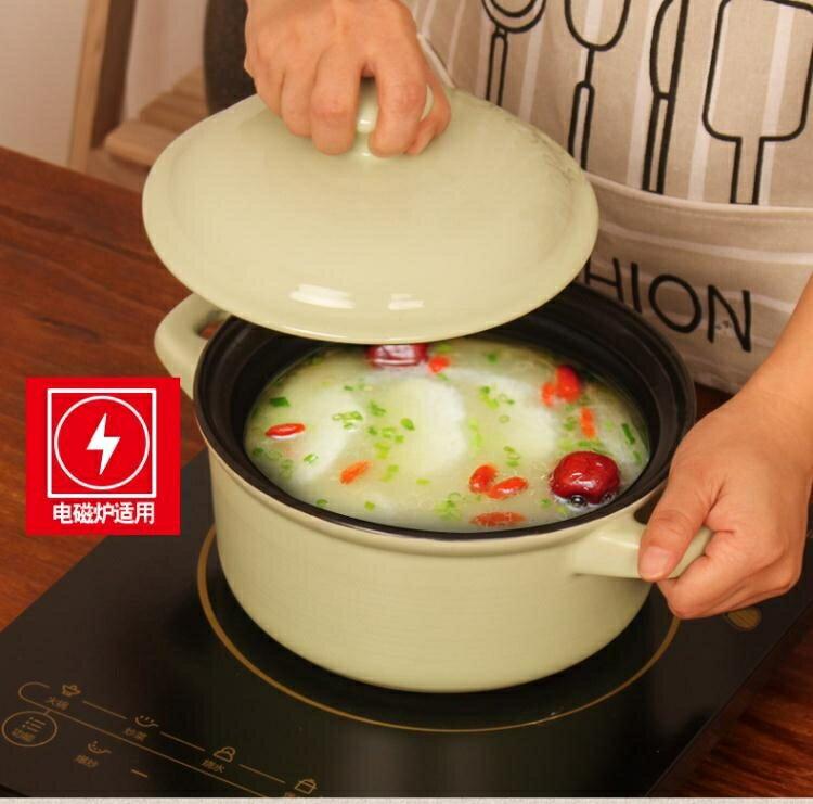 砂鍋廚房電磁爐專用適用明火燃氣耐高溫陶瓷煲湯沙鍋