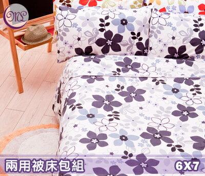 【名流寢飾家居館】朵朵花開.100%精梳棉.特大雙人床包組兩用鋪棉被套全套.全程臺灣製造