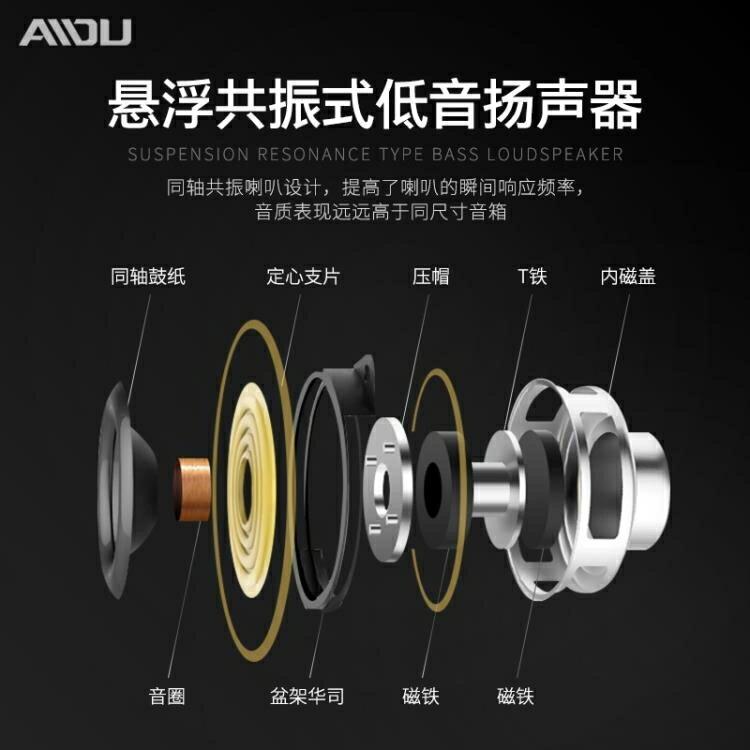AIDU/愛度 A1藍芽音箱 無線手機通用迷你小音響影響 超重低音鋼炮  初語生活  秋冬新品特惠