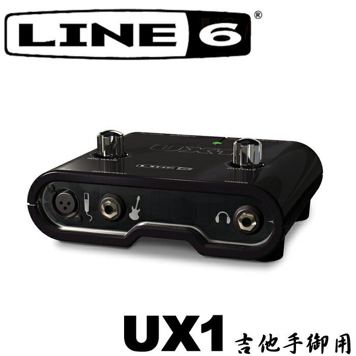 ~非凡樂器~LINE6 UX1 吉他錄音前級 搭載LINE6專屬軟體 錄音介面